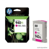 Cartus HP MAGENTA NR.940XL C4908AE 16ML ORIGINAL , OFFICEJET PRO 8000