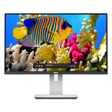 Monitor Dell U2414H 23.8 inch 8ms GTG