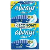 Absorbante Always Ultra night duo 14 buc